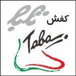کفش تابا