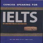 آموزش زبان آقای حمیدرضا آقائیان