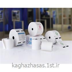 رسید مشتری (چاپی و ساده)<