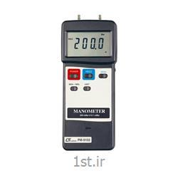 مانومتر دیجیتال لوترون مدل Lutron PM-9102<