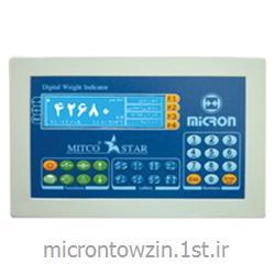 نشان دهنده وزن دیجیتال (باسکول دیجیتال) میکرون توزین micron towzin<