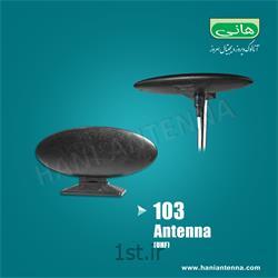 آنتن رومیزی هانی مدل 103<