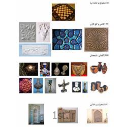 صنایع دستی تبلیغاتی<