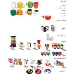 ظروف ماگ پلاستیکی<