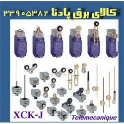 لیمیت سوئیچ اشنایدر تله مکانیک XCKJ167 غلطکی فلزی<