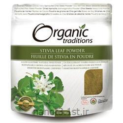 پودر شیرین کننده طبیعی و گیاهی استویا<
