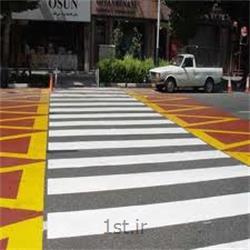 رنگ ترافیکی دو جزئی R211<
