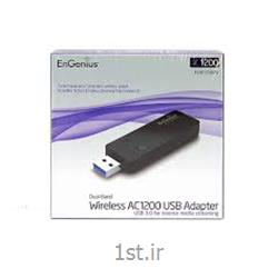کارت شبکه وایرلس Network Adapter EnGenius EUB1200AC<