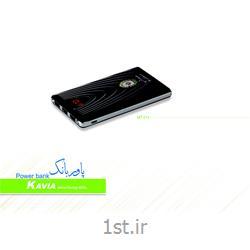 پاور بانک تبلیغاتی کاویا مدل MT214<