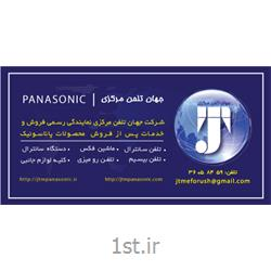 تلفن با سیم (رومیزی) پاناسونیک مدل Panasonic KX-TS C11<