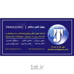 دستگاه سانترال پاناسونیک مدل Panasonic KX-TDA200BX<