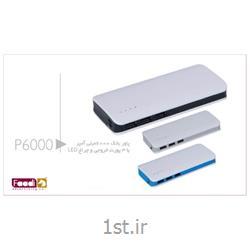 تولیدکننده بانک شارژ همراه تبلیغاتی ارزان کد p6000<