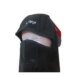 کلاه طوفان کوهنوردی<