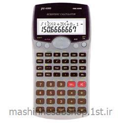 ماشین حساب مهندسی پارس حساب مدل PX-6000<