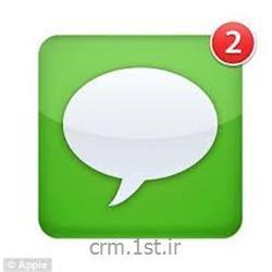 ماژول ارسال پیام کوتاه هوشمند نرم افزار CRM پیام گستر<
