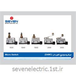 میکرو سوئیچ کاور دار (Micro Switch (D4MC<
