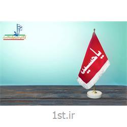 پرچم رومیزی با چاپ لیزر<