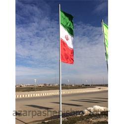 میله پرچم های محیطی لوله آهنی و رنگی با سایز لوله 8<