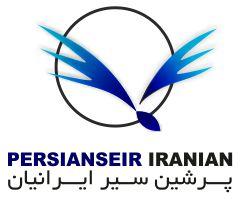 آژانس هواپیمایی پرشین سیر ایرانیان