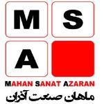 لوگو شرکت ماهان صنعت آذران
