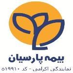 لوگو شرکت بیمه پارسیان 519910