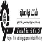 لوگو شرکت فولاد سازه نگین اصفهان
