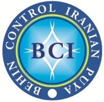 شرکت بی. سی. آی (BCI) استرالیا در ایران
