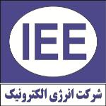 انرژی الکترونیک ایران