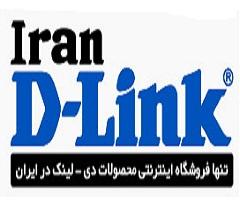 ایران دی لینک