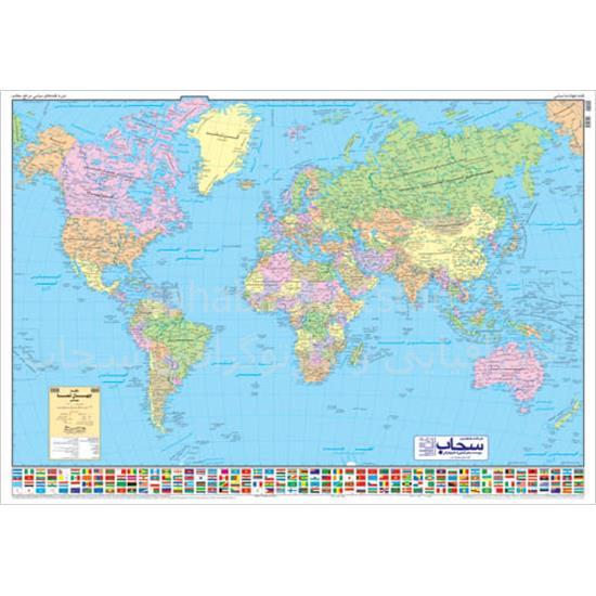 نقشه-جهان-نمای-سیاسی-1-متری.jpg