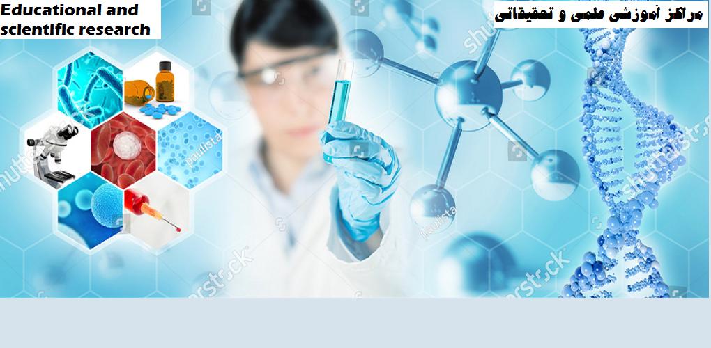 شرکت پارس طب نوین
