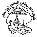 شرکت تک روژان الماس خوزستان
