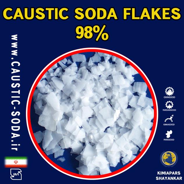 caustic_soda_flake2.jpg