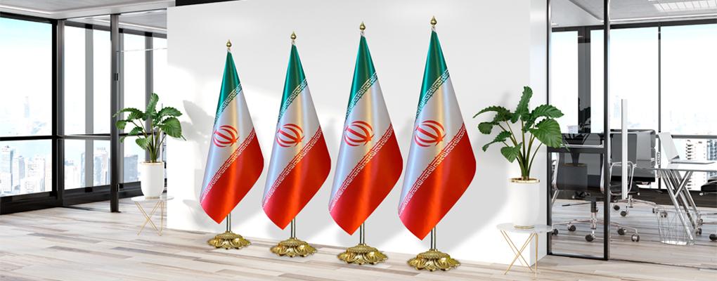 شرکت جهان پرچم نشان
