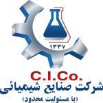 لوگو شرکت صنایع شیمیایی