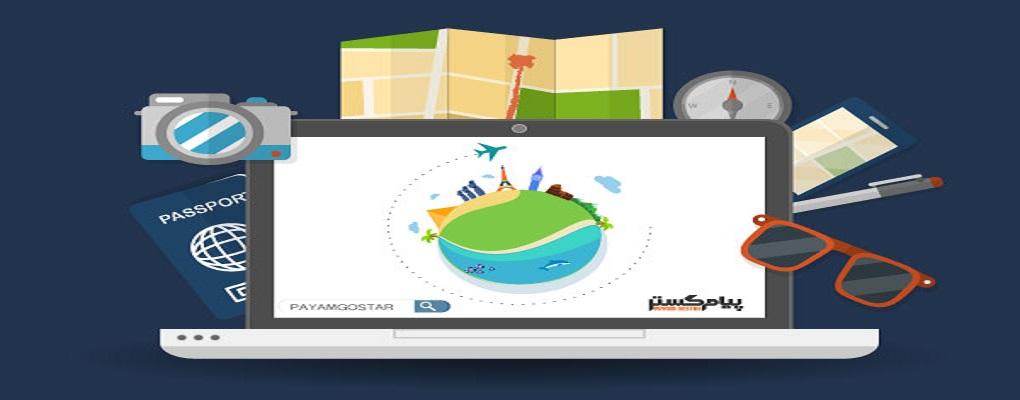 شرکت نرم افزار مدیریت ارتباط با مشتری (CRM) پیام گستر