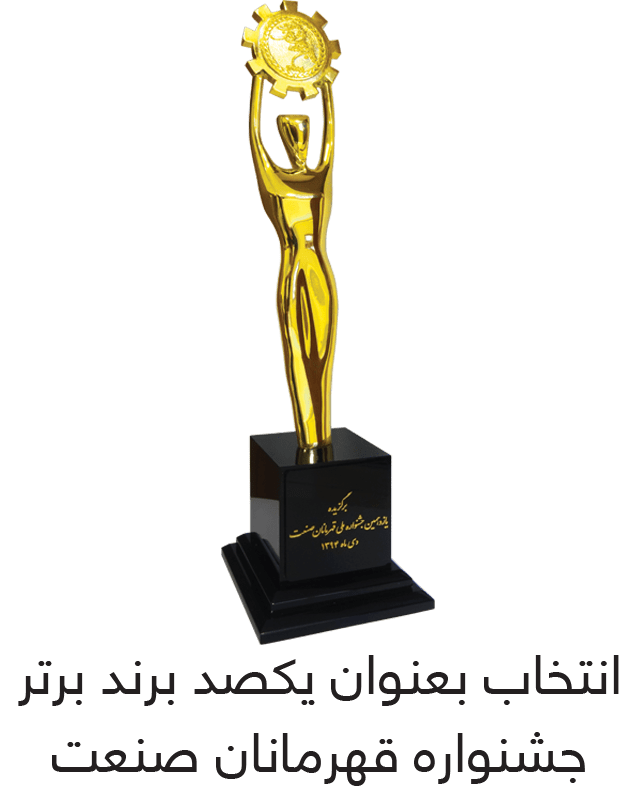 hero-industry-certificate.png