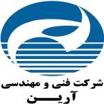 لوگو شرکت آتیه ساز برق آرین