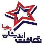 لوگو شرکت نگاشت اندیش پارس (NAP Co)