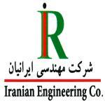 لوگو شرکت مهندسی ایرانیان