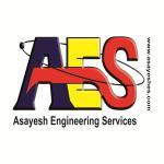 لوگو شرکت خدمات مهندسی آسایش