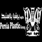 لوگو شرکت پرشیا پلاستیک