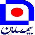 لوگو شرکت بیمه سامان نمایندگی صالحی کد 1115