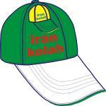 لوگو شرکت ایران کلاه