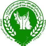 اتحادیه مرکزی تعاونی های کشاورزی دامداران ایران