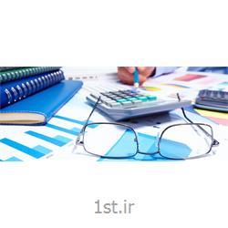 بخش حسابداری آزمایشگاه