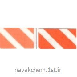 رنگ راکتیو کد 13 مدل Orange P2R<