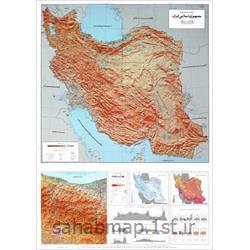 نقشه برجسته نمای ایران (نقشه طبیعی ایران)<