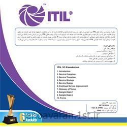 آموزش ای تی ای ال ITIL<