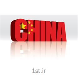 واردات و ترخیص سریع هوایی کالا از چین<